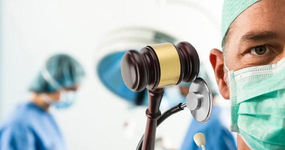 Responsabilità struttura sanitaria, chi ne risponde?